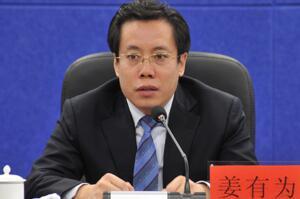 2017年辽宁党政领导名单,辽宁省14市书记、市长名单