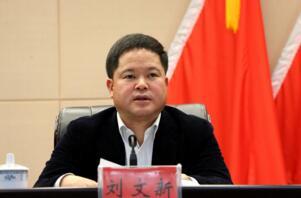 2017年贵州党政领导名单,贵州省党政领导人物库(市长/书记)