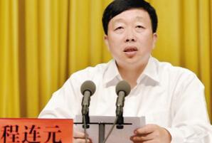 2017年云南党政领导名单,云南省党政领导人物库(市长/书记)