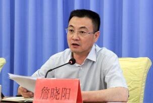 2017年唐山党政领导名单,唐山各区县领导班子(区长/书记)