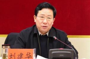 2017年沧州党政领导名单,沧州各区区长、区委书记名单