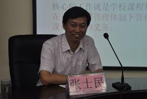 2017年衡水党政领导名单,衡水各区区长、区委书记名单
