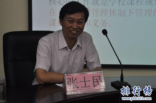 2017年衡水党政领导名单