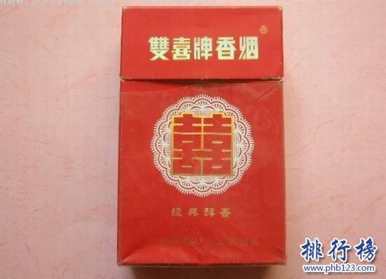 武汉红双喜烟价格和图片
