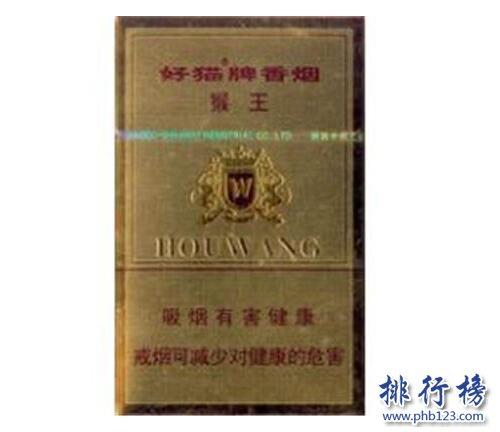 猴王香烟价格和图片