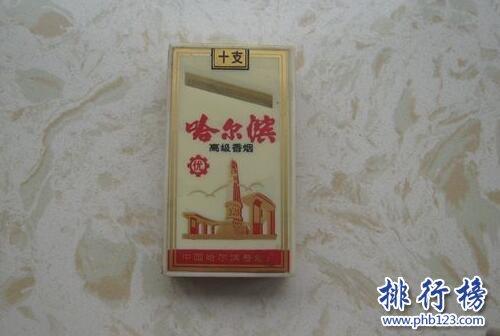 哈尔滨香烟价格和图片
