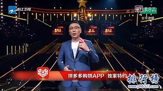 2017年7月15日综艺节目收视率排行榜,中国新歌声收视第一真声音第二