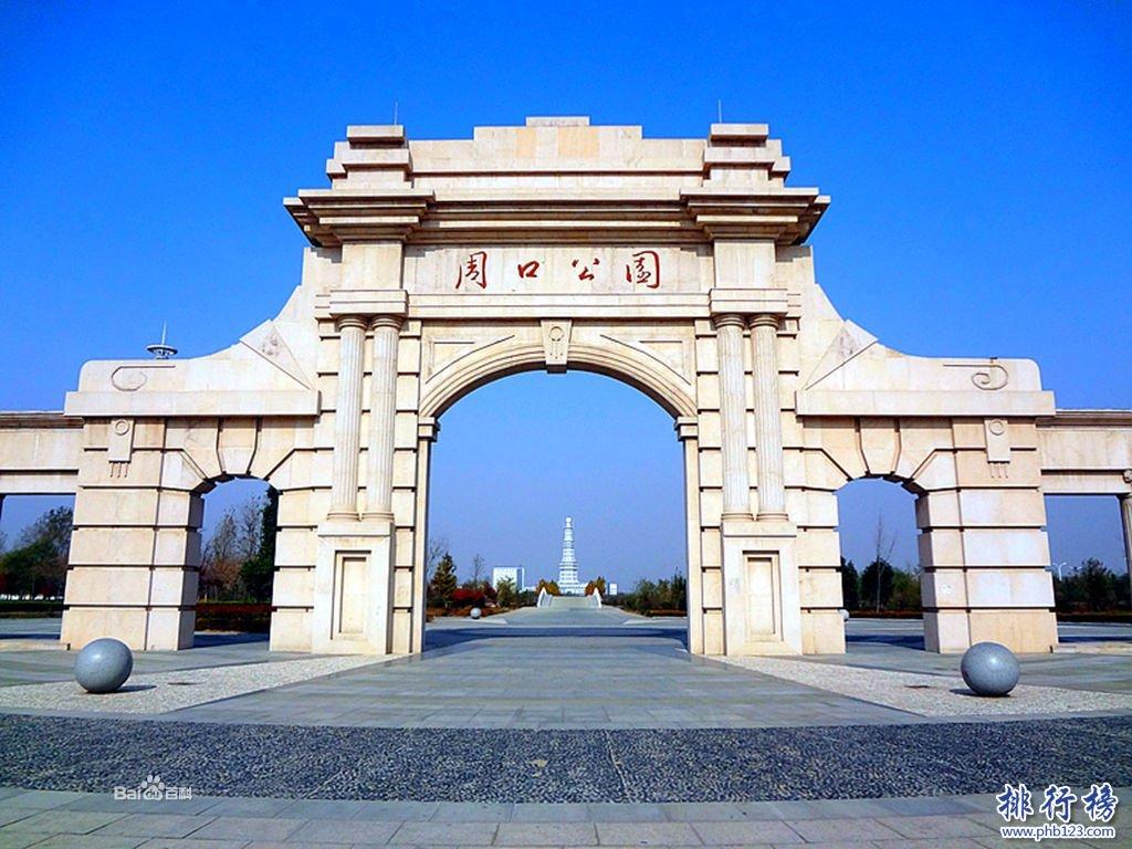 2017年7月周口各区房价排行榜,川汇县房价上涨商水县房价稳定