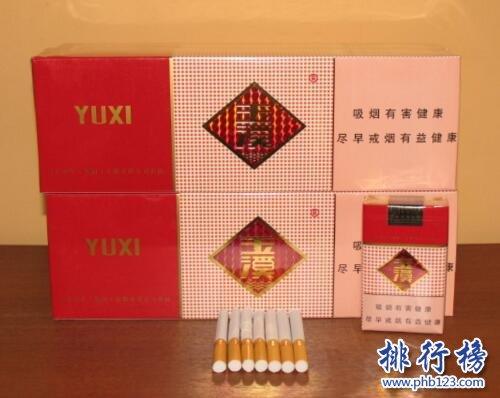 玉溪香烟价格排行榜