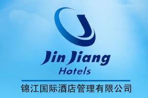 2017年中国酒店集团规模排行榜50强:锦江国际居首,如家第二