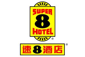 2017外资酒店集团品牌规模30强排行榜:速8酒店登顶,皇冠假日第二