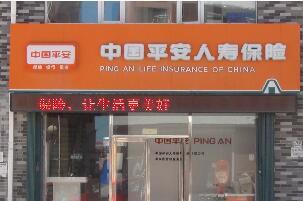 2017年沧州保险公司排名,河北沧州保险公司排名