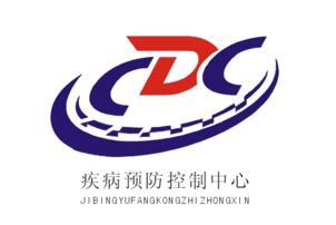 2017年疾控中心微信传播影响力排行榜,广东疾控最为权威
