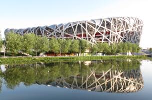 """2017中国主要城市""""互联网+交通""""发展排行榜,北京第一,武汉第五"""