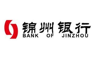 2017中国500强利润率最高的40家公司排行榜,银行多达24家