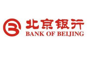 2017年中国城市商业银行排行榜:北京银行居首,江苏第二南京第三