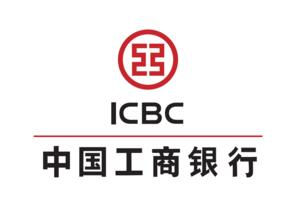 2017年中国500强商业银行企业排行榜:四大行占前四,招商银行第五