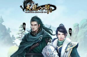 2017上半年中国角色扮演类手游排行榜,梦幻西游第二,阴阳师第六