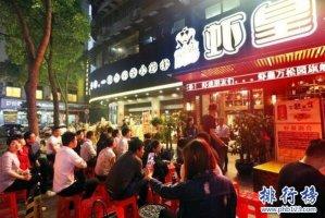 2017小龙虾城市消费排行榜:武汉高居榜首,深圳第2,上海第6