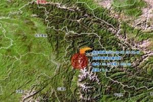 地震最新消息今天:九寨溝縣發生7.0級地震