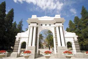 2017中国名牌大学深造率排行榜:清华大学54.2%高居榜首