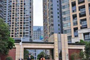2017贵州黔西南房地产公司排名,黔西南房地产开发商排名