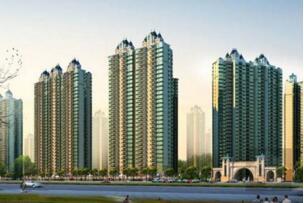 2017貴州黔東南房地產公司排名,黔東南房地產開發商排名