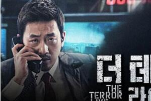 韩国悬疑电影排行榜前十名,韩国十大惊悚犯罪悬疑电影