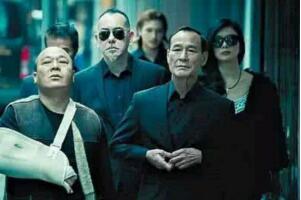 香港黑帮四大家族,统治地上地下所有产业(港星只是他们的玩物)