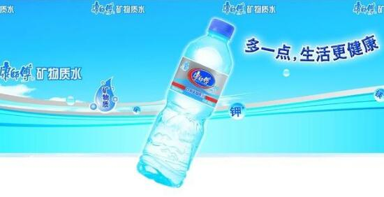 2017中国瓶装水品牌指数排行榜,康师傅登顶,娃哈哈第三