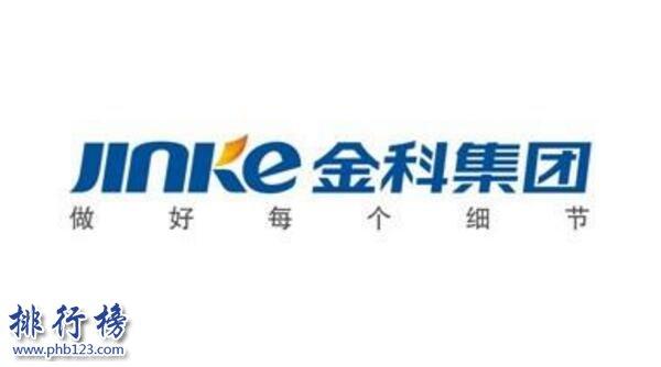 2017民营企业500强重庆企业排行榜(完整榜单)