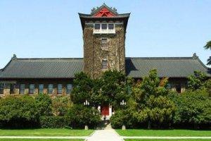 2017-2018南京地区大学竞争力排行榜,南京大学第一,江苏大学第12
