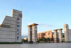 2017-2018杭州大学竞争力排行榜:浙江大学高居头名,浙江师范第三
