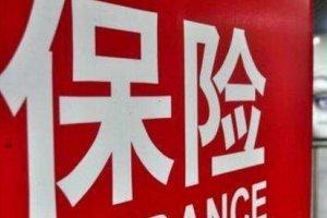 2017年7月中国保险业新媒体排行榜,太平集团第一,人寿第三