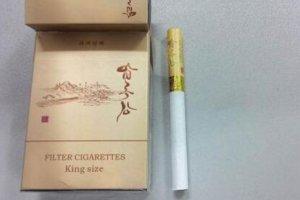 鸭绿江香烟多少钱一条,朝鲜鸭绿江香烟价格排行榜(1种)