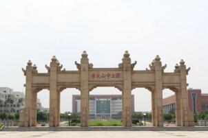 2017-2018广州大学竞争力排行榜:中山大学力压华南理工暨南大学登顶
