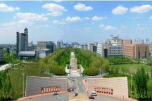 2017-2018长春大学竞争力排行榜:吉林大学居首,东北师范紧随其后