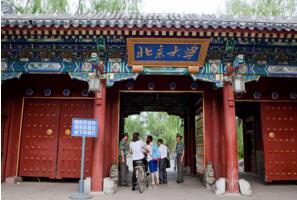 2017-2018中国综合类大学排行榜:北京大学登顶,浙大力压复旦第二
