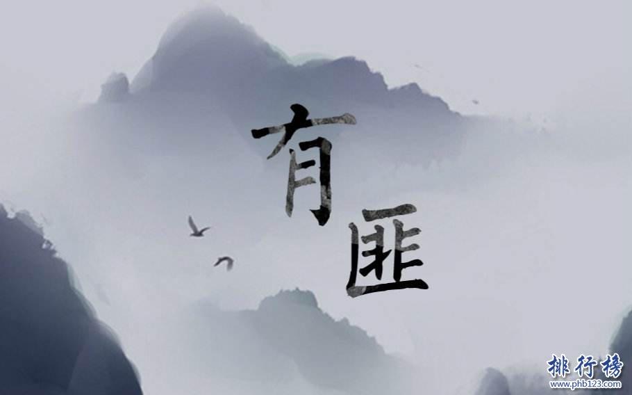 晋江完结武侠小说排行榜前100,好看的言情武侠小说推荐
