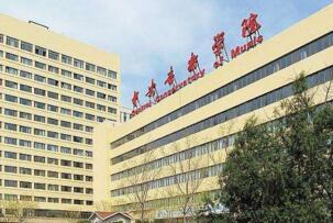2017-2018中国艺术类大学排行榜:中央音乐学院无悬念夺冠,北影第六