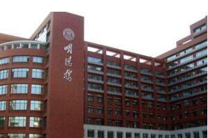 2017-2018中国经济学专业大学排行榜:中国人大力压上海财大夺冠