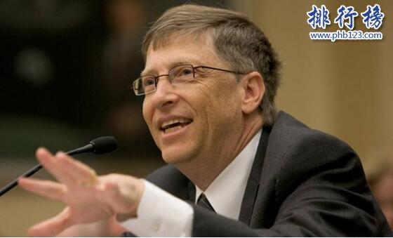 世界上身价最高的人:比尔盖茨身价919亿美元,领先第二名135亿美元