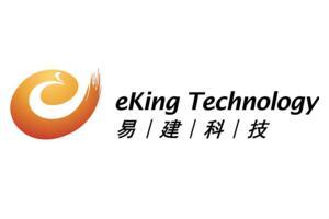 2017年7月海南新三板企业市值排行榜:易建科技40.83亿元居首