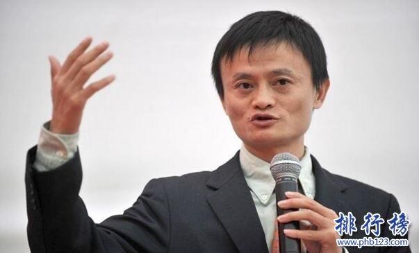 中国首富排行榜2017最新排名,马云财富3164.98亿元稳坐榜首