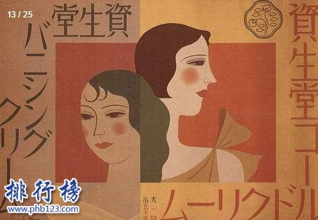 【日本护肤品排行榜前十名】日本护肤品哪个牌子好