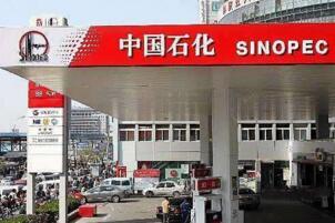 2017上半年上市公司營收百強排行榜:中國石化11658億登頂