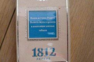 外烟1812香烟多少钱一条,俄罗斯1812香烟价格排行榜(1种)