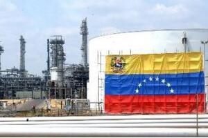 世界上石油最多的国家:委内瑞拉穷的只剩油,储油2970亿桶