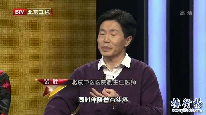 2017年9月6日电视台收视率排行榜,北京卫视收视第五江苏卫视收视第二