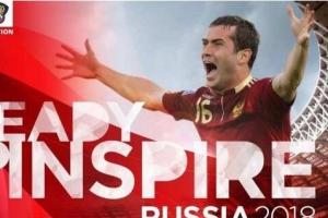 2018俄罗斯世界杯赛程一览表,2018俄罗斯世界杯比赛时间